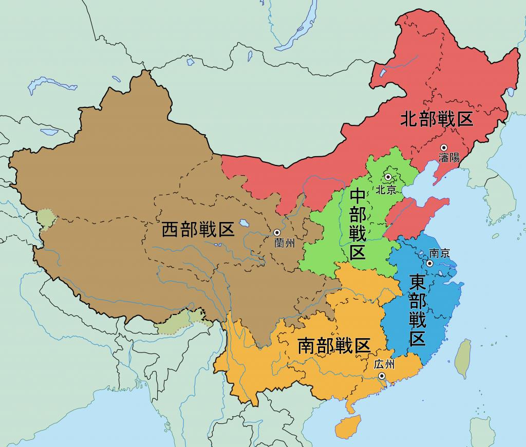 中国人民解放軍戦区管轄域