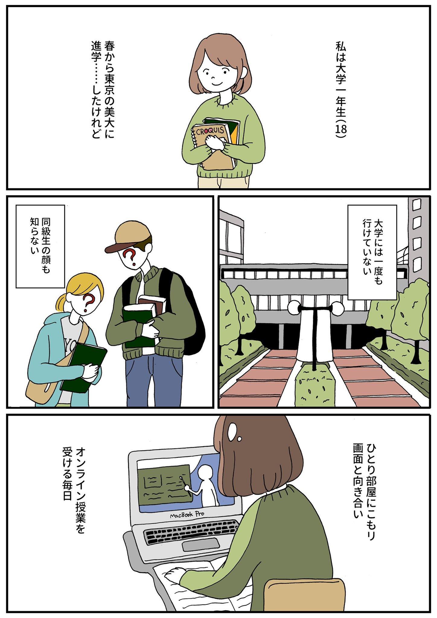 l_ik1609511_daigaku001_w590