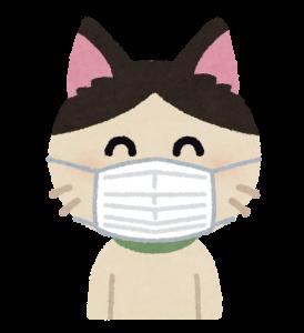 mask_animal_neko