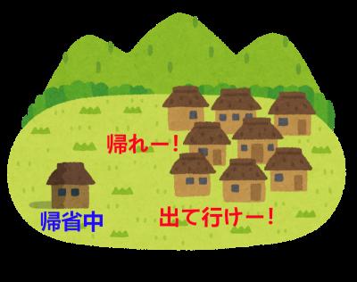 mura_hachibu