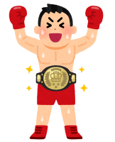 champion_belt_boxing_man