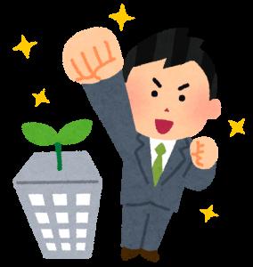 kigyou_business_man-284x300