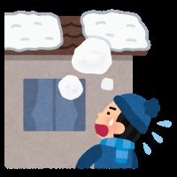 snow_rakusetsu