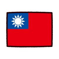 illustkun-03154-taiwan-flag