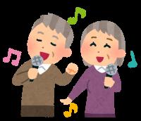 karaoke_otoshiyori