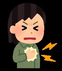 sick_itai_mune_woman