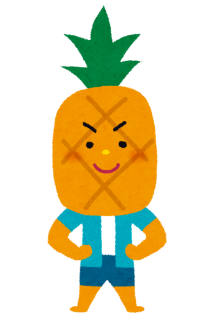 character_pineapple
