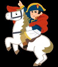nigaoe_napoleon_horse
