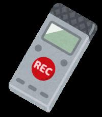 voice_ic_recorder