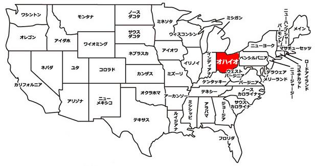 map_Ohio