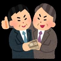 money_yuchaku