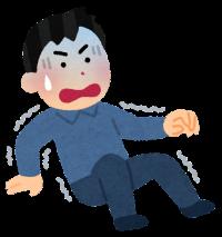 pose_koshi_nukeru_kowai_man