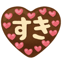 valentine_honmei_chocolate