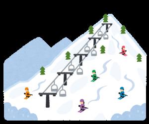 ski_jou_mountain