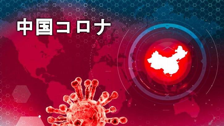 16846-china