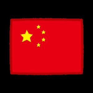 illustkun-01047-chinese-flag