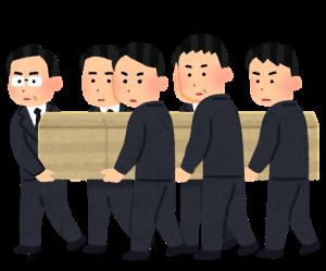 osoushiki_syukkan
