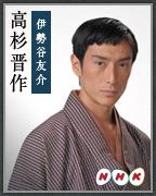 cast_10_03